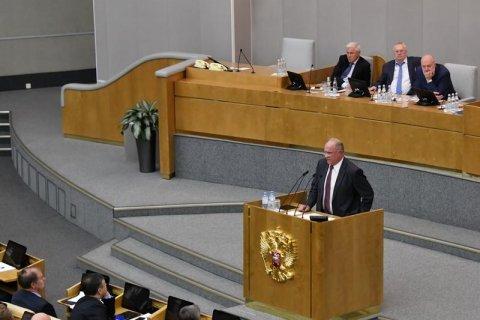 Gennady Zyuganov: Nous devons combiner science, technologie, révolution numérique et qualité de vie des citoyens