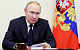 Подготовка к выборам. Путин потребовал решить проблему изношенности сетей ЖКХ в России
