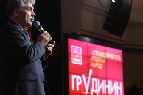 Павел Грудинин рассказал о программе выхода из экономической стагнации в России