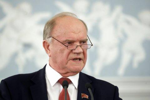Геннадий Зюганов заявил, что необходимо национализировать базовые промышленные отрасли