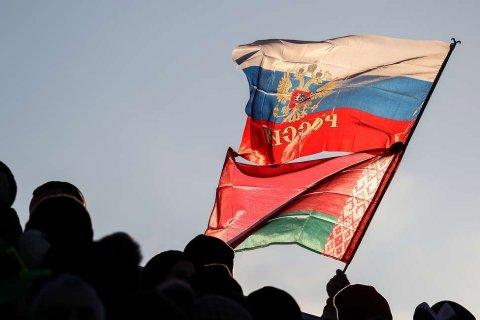 Опрос: Половина россиян не видит необходимости объединяться с Белоруссией