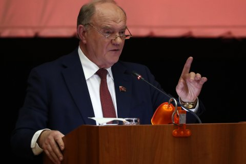 Геннадий Зюганов провел Всероссийское совещание партийного актива