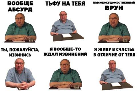 Усманов пообещал дарить айфоны за благожелательные пародии на его видеообращения