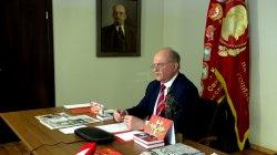 Всероссийская маёвка. Он-лайн конференция Г.А.Зюганова (2020_05_01)