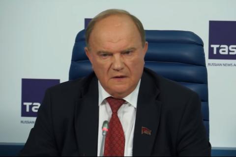 Зюганов: Страна была готова поддержать ГКЧП