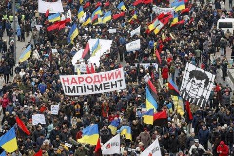 В Киеве протестующие попытались захватить Октябрьский дворец