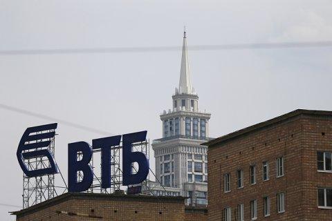 Внешторгбанк покупает поправки в российское законодательство за 46,5 млн рублей