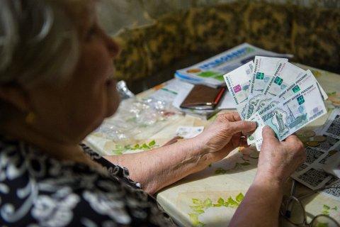 Росстат: В 2018 году пенсии выросли на 0,8% (Спойлер: на самом деле, упали на 2,4%)