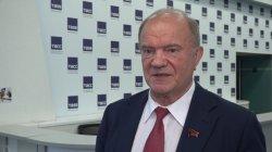 Г.А.Зюганов прокомментировал планы Единой России по строительству новых городов в Сибири (08.09.2021)