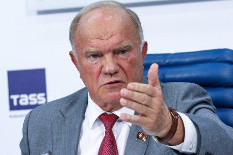 Геннадий Зюганов презентовал программу обновленного социализма