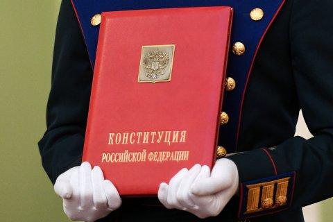 В Кремле заявили, что не готовят изменения в Конституцию РФ