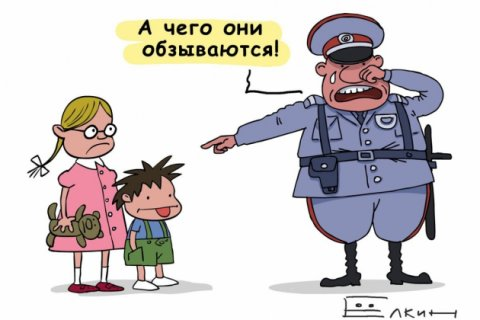 «Законы Клишаса». К чему они приведут? Статья Рустема Вахитова