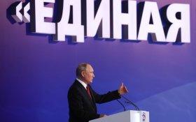 Подготовка к выборам. «Кстати». Путин решил выплатить по 15 тысяч еще и всем полицейским и курсантам