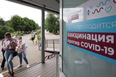 В Москве началась ревакцинация от COVID-19