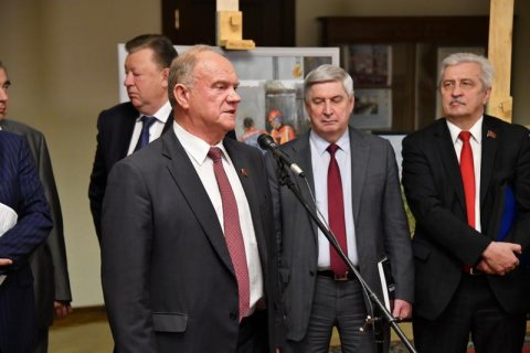 Геннадий Зюганов выступил на открытии выставки «Созидающий труд»