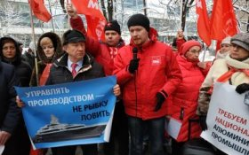Денис Парфенов: Ключевые отрасли, в том числе и производство алюминия, должны быть национализированы