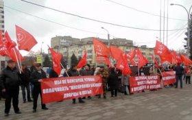 Участники митинга в Ростовской области призвали к отставке президента и правительства