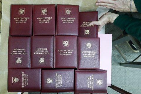 Путин внес поправки в Конституцию: Популистские декларации прикрывают консервацию власти Путина и чиновной олигархии