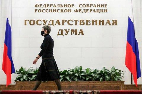 Манипуляции с депутатскими списками: 66 из 126 человек из списка «Единой России» передали свои мандаты другим
