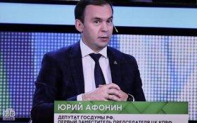 Юрий Афонин: В миграционном кризисе в Европе виновата не Белоруссия, а западный империализм