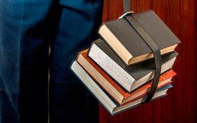 Что такое высшее неполное образование