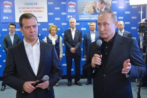 Песков: победа «Единой России» отражает поддержку Путина