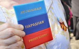 В ЛНР провозгласили русский язык единственным государственным