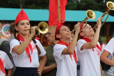 В Иркутской области открылся пионерский лагерь «Алые паруса»