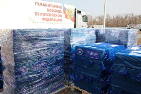 В Донбасс отправился 62-й гумконвой МЧС
