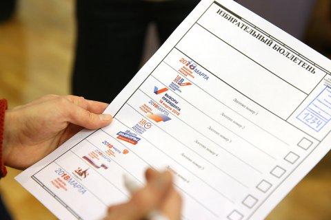 На президентских выборах молодежь наиболее активно поддержала кандидатов от оппозиции