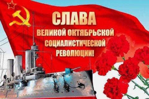 Владимир Кашин: Октябрь и Победа