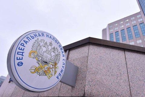 Минфин предложил обложить россиян пятью новыми «старыми» налогами