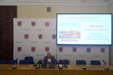 Власти в Петербурге стараются «обелить» «победу» Беглова