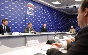 Половина россиян выступила за сменяемость «партии власти». А это кто?