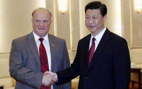 Геннадий Зюганов направил Си Цзиньпину поздравление в связи с 70-й годовщиной образования КНР