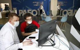 В КПРФ предложили ввести категорию «вынужденно безработных»