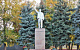 Коммунисты Гусь-Хрустального отстояли памятник Ленину