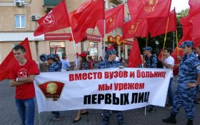 В КПРФ заявили, что карантин накалил антикапиталистические настроения