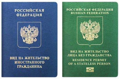 Минэкономики предложил выдавать «золотые паспорта» иностранцам за инвестиции. Криминальное прошлое не важно