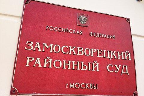 Прессу попросили писать о суде над Улюкаевым «корректнее» из-за Сечина