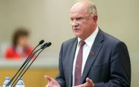 Геннадий Зюганов: Россию загоняют в долговую кабалу