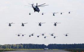 Шойгу сообщил, что вооруженные силы России до 2027 года получат 423 современных вертолета. Стоимость каждого — не меньше миллиарда рублей