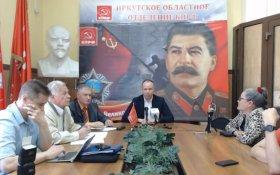 В КПРФ пообещали выдвинуть на выборах губернатора Иркутской области сильного кандидата