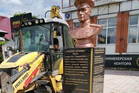 В Башкирии снесли незаконно установленный памятник Колчаку