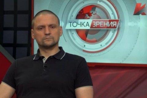 Сергею Удальцову грозит административный арест на 30 суток