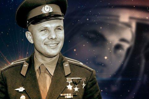 Юрий Афонин: Полет Гагарина – ответ капиталистическому людоедству