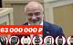 У сенатора обнаружили незадекларированного имущества на миллиарды рублей. Ответ: «У меня много чего есть и даже больше намного»