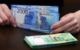 Реальные доходы россиян опять снизились. Пятый год подряд