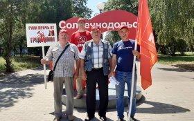 На защиту Грудинина вышли коммунисты и сторонники партии по всей России