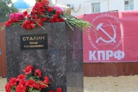 Опрос: Россияне стали лучше относиться к идее установки памятников Сталину